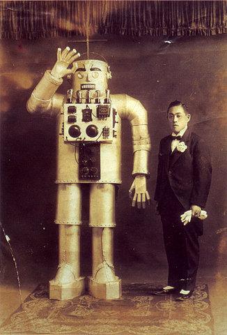 robot-human